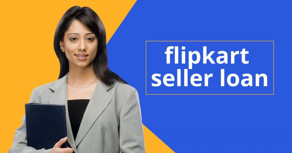 flipkart seller loan