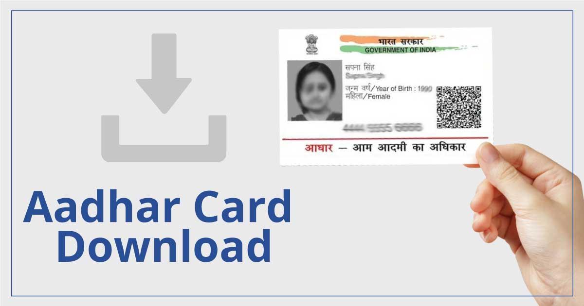 Aadhaar Card Download - Guide (How to Download E-Aadhaar Card Online from  UIDAI Website)