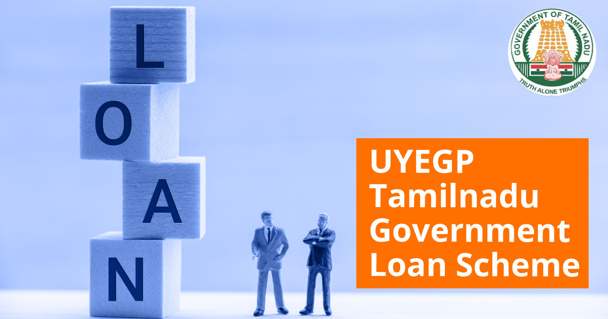 Tamil Nadu Government Loan Scheme for small business
