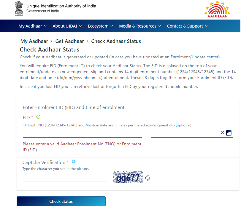 How to Check Aadhar Card Status Online by Enrolment Number