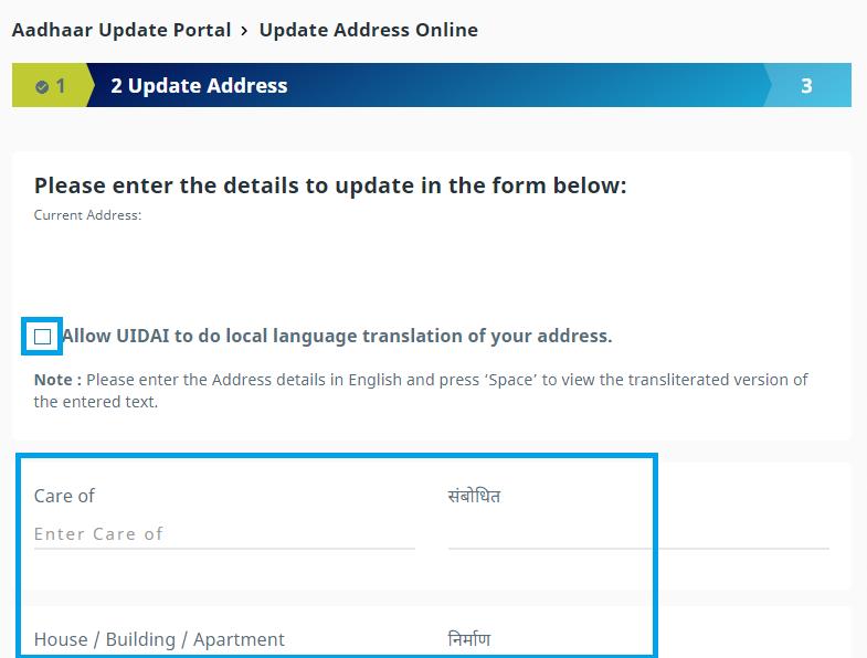 Update Aadhaar Card Address-5