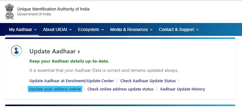 Update Aadhaar Card Address