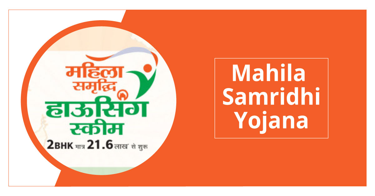 Mahila Samridhi Yojana