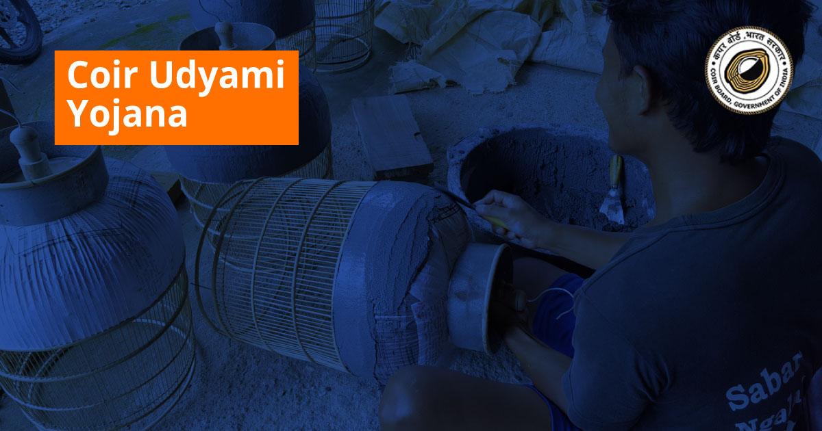 Coir Udyami Yojana