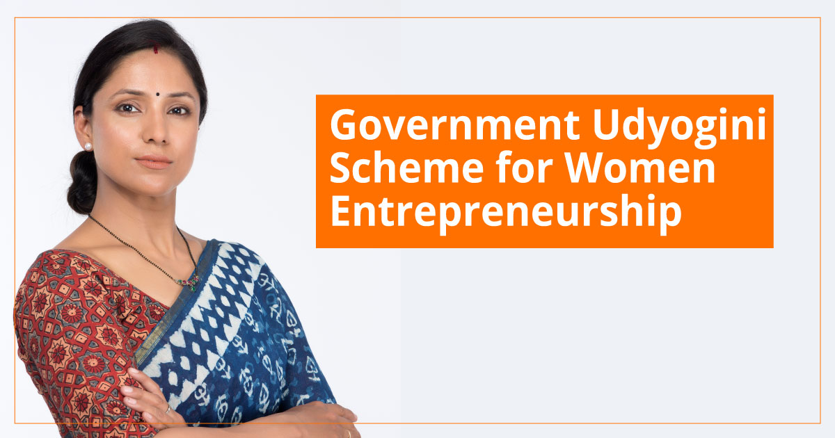 Udyogini Scheme for Women Entrepreneurship